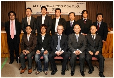 AFP BB NEWS ブログアライアンス記者会見
