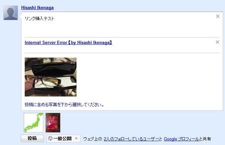 google_buzz_004.jpg
