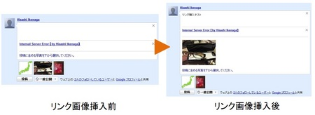 google_buzz_007.jpg