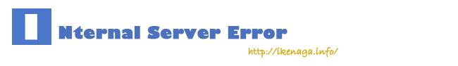Internal-Server-Error.jpg