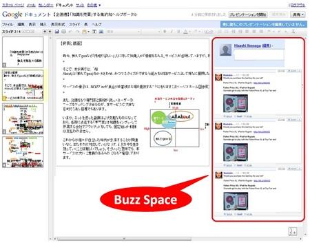 buzz_011.jpg
