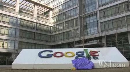 google_fallout.jpg